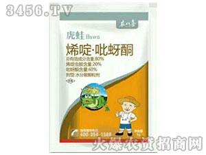 烯啶・吡蚜酮杀虫剂-虎蛙-农八喜
