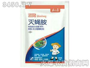灭蝇胺杀虫剂-潜隆-农八喜