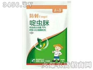啶虫脒杀虫剂-防刺-农八喜