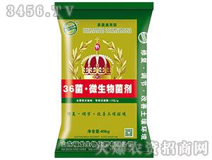 36菌・微生物菌剂-福龙生物