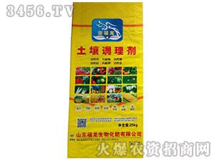 土壤调理剂-海福龙-福龙生物