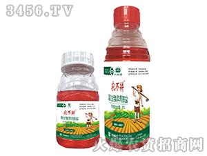 30%草甘膦异丙胺盐水