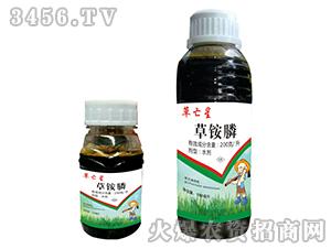 200g草铵膦水剂-草