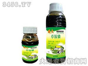 200g草铵膦水剂-飓