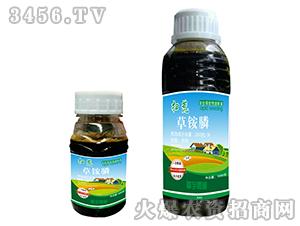 200g草铵膦水剂-扫