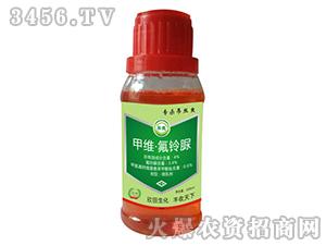 4%甲维・氟铃脲微乳剂