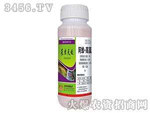3%阿维・高氯乳油-菜虫天敌-欣田生物