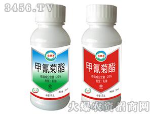 20%甲氰菊酯乳油-虫螨净-欣田生物