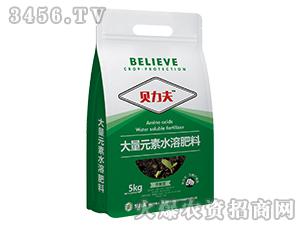 平衡型大量元素水溶肥料(袋)-贝力夫-德尔丰
