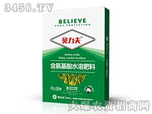 烟草加倍含氨基酸水溶肥料-贝力夫-德尔丰