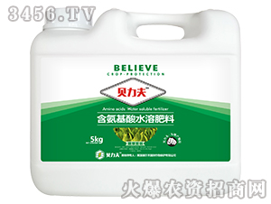 烟草加倍含氨基酸水溶肥料(壶)-贝力夫-德尔丰