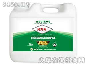 中药材加倍含氨基酸水溶肥料(壶)-贝力夫-德尔丰