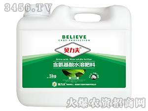 通用型含氨基酸水溶肥料(壶)-贝力夫-德尔丰
