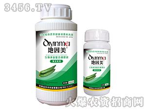 黄瓜专用生物多肽螯合调理液-地因美-达尔丰