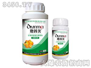柑橘专用生物多肽螯合调理液-地因美-达尔丰