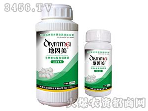 大蒜专用生物多肽螯合调理液-地因美-达尔丰