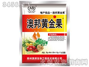 植物调节剂-澳邦黄金果-澳邦生物