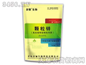 21%高效缓释型颗粒锌肥-颗粒锌-多骊