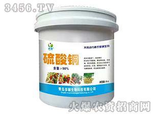 98%硫酸铜-多骊