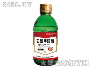 乙酰甲胺磷-盛世国丰