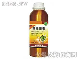阿维菌素-盛世国丰