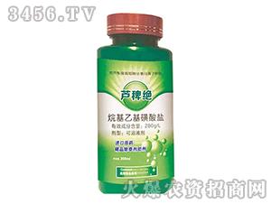 烷基乙基磺酸盐-芦稗草