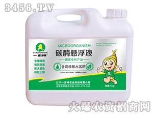 碳酶悬浮液(含腐植酸水
