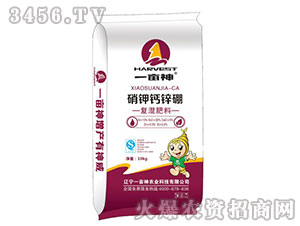 硝钾钙锌硼复混肥料-一