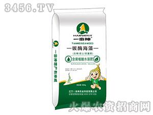 碳酶海藻(含氨基酸水溶