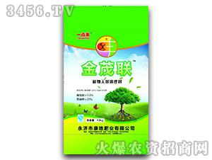 金茂联-植物天然调节剂-康地肥业