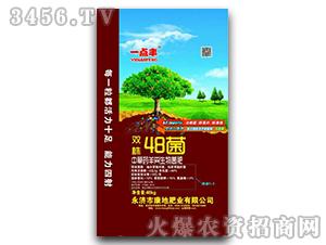双株48菌-中草药羊粪生物菌肥-康地肥业