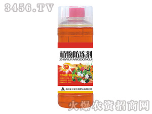 植物防冻剂(红)-麦克菲