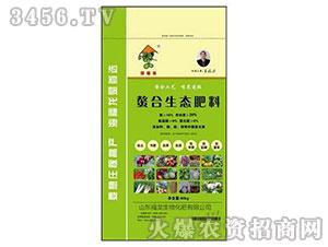 螯合生态肥料-海福龙-福龙生物