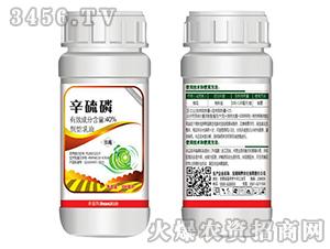 40%辛硫磷乳油-陆野农化