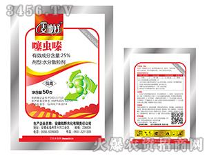 25%噻虫嗪水分散粒剂-麦地好-陆野农化