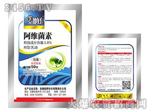 1.8%阿维菌素乳油-麦地好-陆野农化