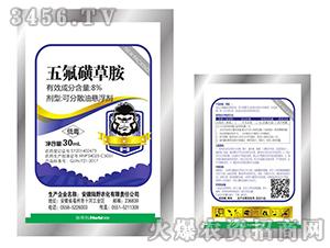 8%五氟磺草胺可分散油悬浮剂-陆野农化