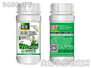 20%氰氟草酯水乳剂-芭乐-陆野农化