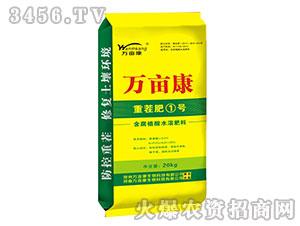 含腐植酸水溶肥料-重茬肥1号-万亩康