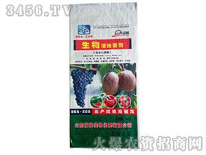 生物活性菌剂-福龙生物