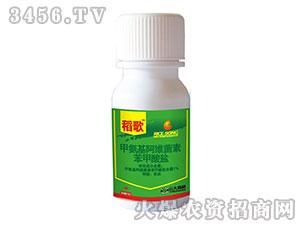 甲氨基阿维菌素苯甲酸盐杀虫剂-稻歌-云大化工