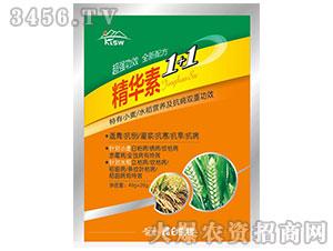 小麦水稻专用杀菌剂-精华素1+1-昆仑生物
