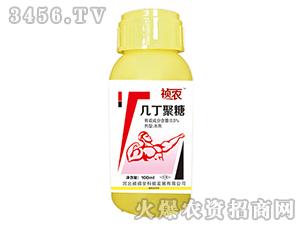 0.5%几丁聚糖水剂-祯农-祯禧堂