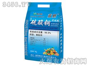 农用硫酸铜-蓝胜-源丰植保
