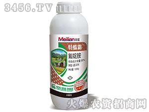 氟啶胺杀菌剂-特蛛霜-