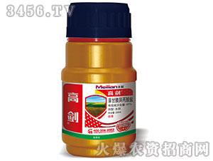草甘膦异丙胺盐除草剂-亮剑-美联农业