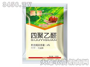 6%四聚乙醛颗粒剂-高控-天润三禾