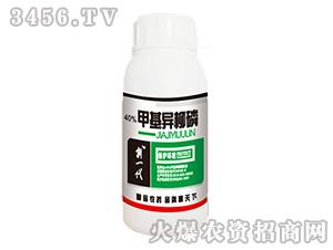40%甲基异柳磷-新一