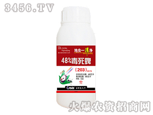 48%毒死蜱乳油-地虫