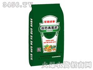 省药高氮肥-多管闲事-天润三禾
